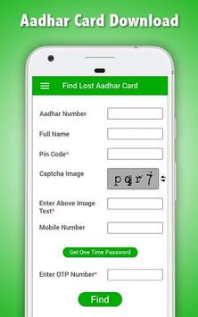 Aadhar Card Download स्क्रीनशॉट 4