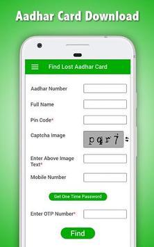 Aadhar Card Download स्क्रीनशॉट 13