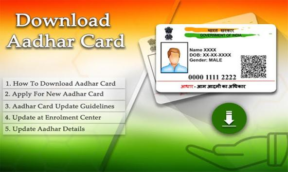 Aadhar Card Download स्क्रीनशॉट 10