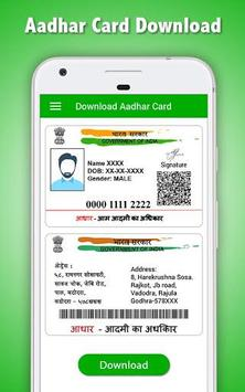 Aadhar Card Download स्क्रीनशॉट 1