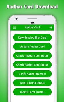Aadhar Card Download स्क्रीनशॉट 2