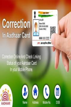 Aadhar Card Update पोस्टर