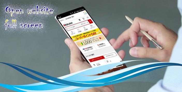 Japan Online Shopping Sites - Online Store Japan screenshot 5