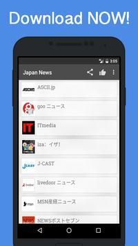 News Japan poster