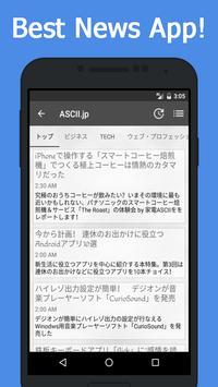 News Japan apk screenshot