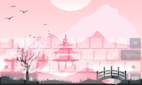 Japan Theme Cute Keyboard poster
