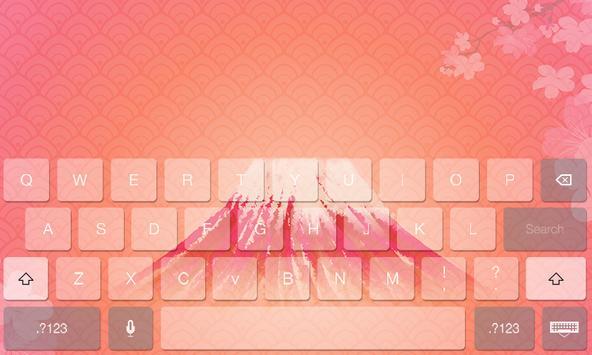 Japan Theme Cute Keyboard screenshot 2