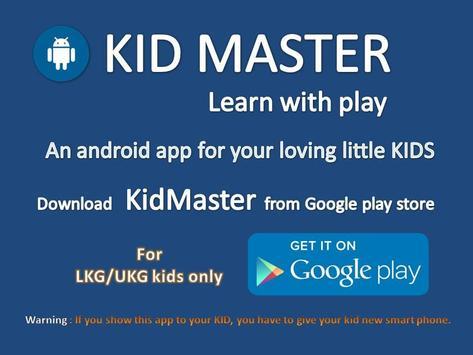 Kid Master screenshot 8