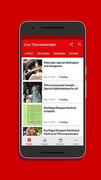 Live Tiruvannamalai poster