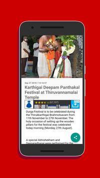 Live Tiruvannamalai screenshot 1