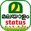 Malayalam Status Zeichen