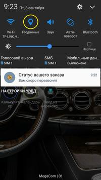 "Попутное такси ""Пассажир"" Бишкек screenshot 2"