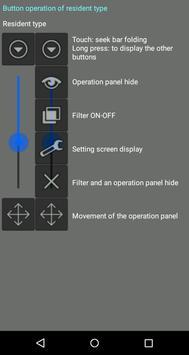 Slide Privacy Filter - Free apk screenshot