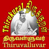 ThirukuralTamilEnglish icon