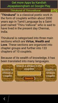 ThirukuralTamilEnglish poster