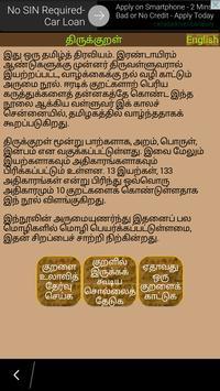 ThirukuralTamilEnglish screenshot 1