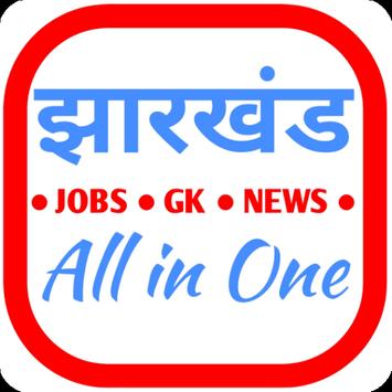 Jharkhand Jobs GK News poster