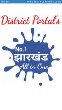 Jharkhand Jobs GK News screenshot 1