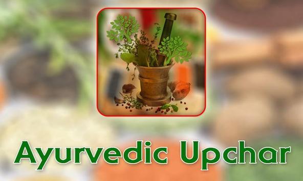 Ayurvedic Upchar 2016 poster