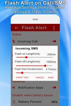 Flash Alert On Call/SMS screenshot 2