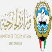 MOFA KUWAIT icon