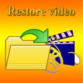 Restore video 2017 icon