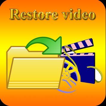 Restore video 2017 apk screenshot