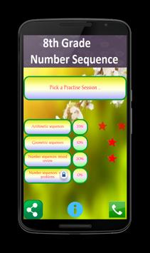 8th Grade - Number Sequence screenshot 1