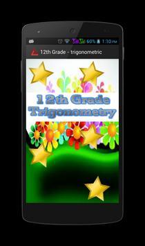 12th Grade Trigonometry apk screenshot