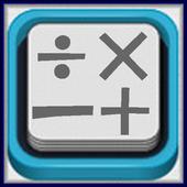 シンプル電卓 icon