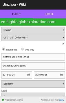 Jinzhou - Wiki screenshot 3