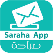 Guide for Sarahah icon