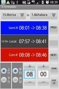 つくばエクスプレス時刻表(~2015年3月13日まで) screenshot 1