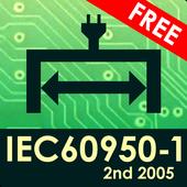 安全規格支援アプリ【IEC60950-1 2005 体験版】 icon