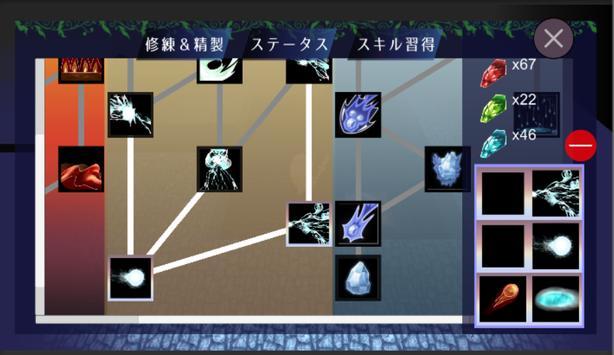 Mage&Maze screenshot 1