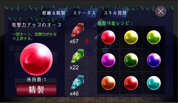 Mage&Maze screenshot 2