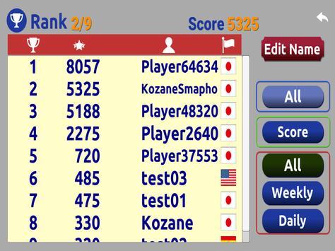 AcroPlaneRC screenshot 23