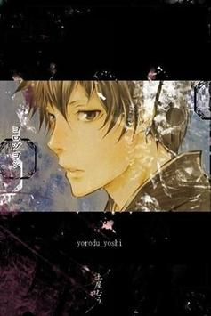 ヨロヅヨシ poster