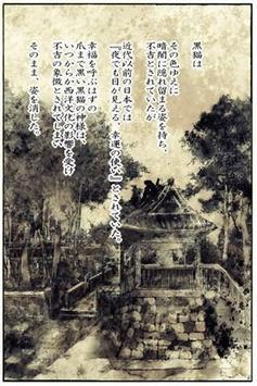 ヨロヅヨシ apk screenshot