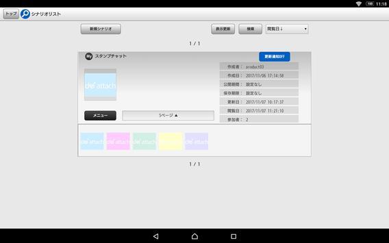 do!attach for Android apk screenshot