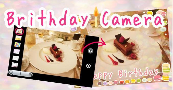 Birthday Camera poster