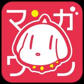 マンガワン icon