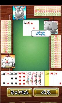 daifugo apk screenshot