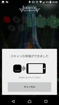 リーディングハイ ~ READING HIGH apk screenshot