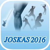 第8回日本関節鏡・膝・スポーツ整形外科学会 icon