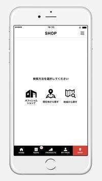 CONVERSE(コンバース)公式アプリ apk screenshot