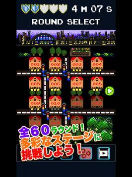 タッチ・ザ・マッピー 復活のニャームコ団 screenshot 10