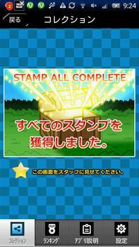 AR Stamp Collection apk screenshot