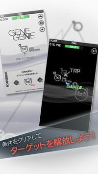 GENEGENE apk screenshot