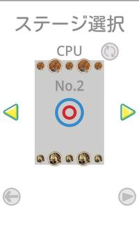 Cat's Curling apk screenshot